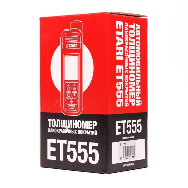 Толщиномер лакокрасочного покрытия Etari ET 555 (+ Два чехла и батарейки в подарок!) (фото 8)