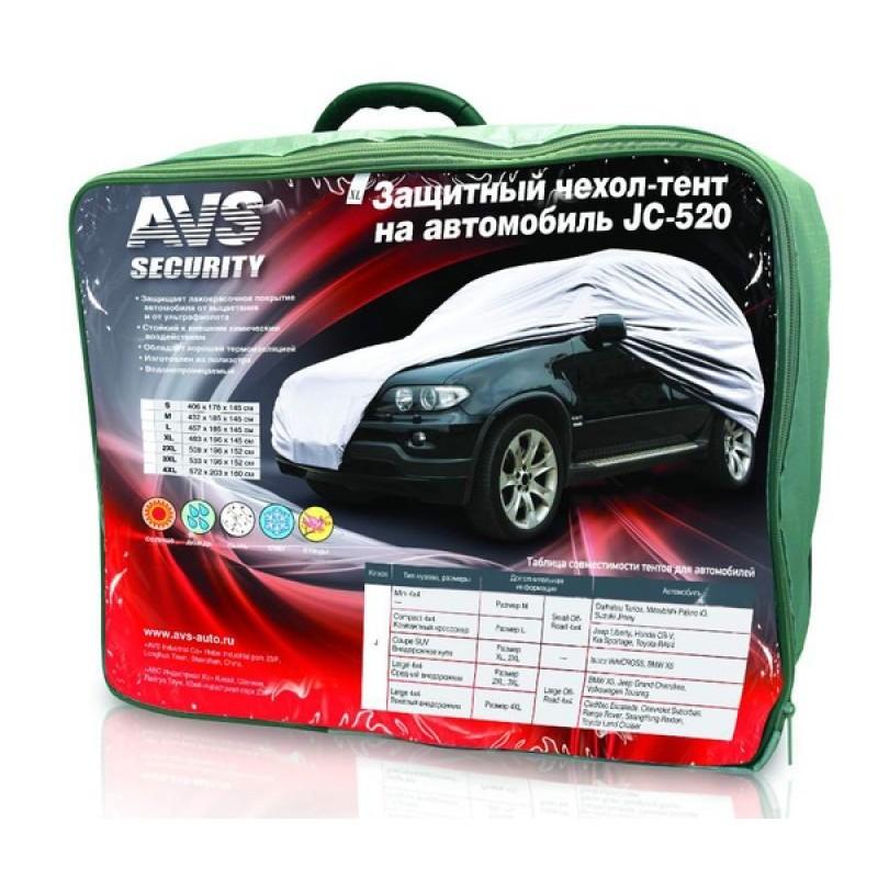 Защитный чехол-тент на джип AVS JC-520 4XL 572х203х160см (водонепроницаемый)