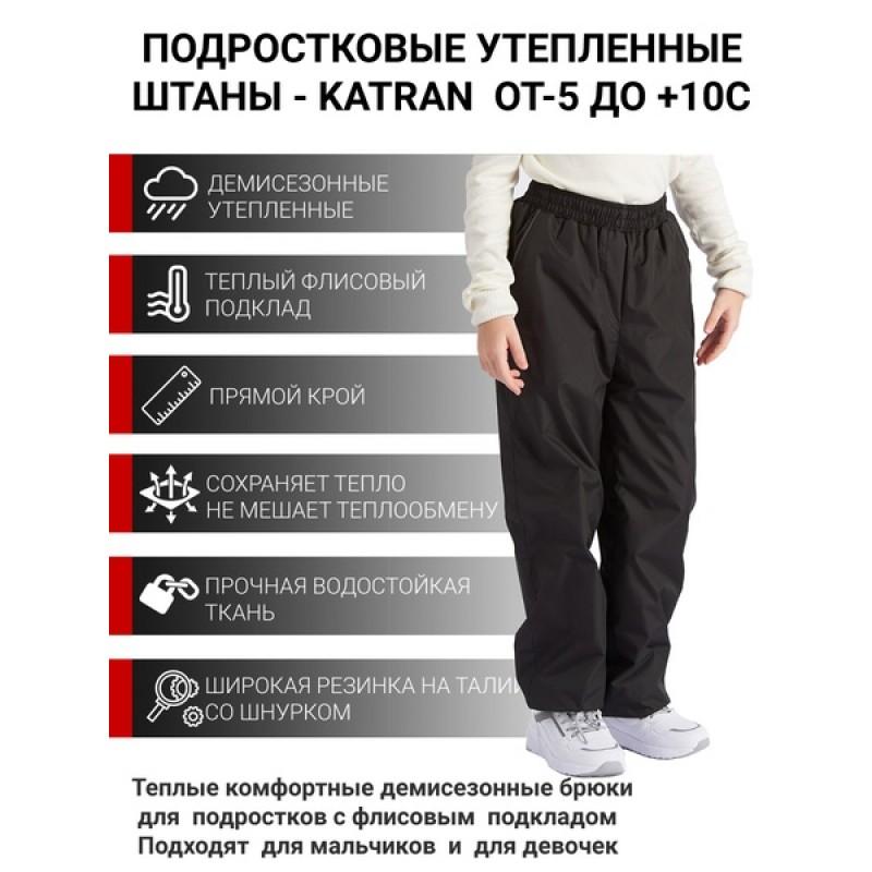 Подростковые утепленные осенние брюки для девочек KATRAN Young (дюспо, черный)