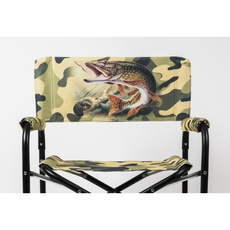 Кресло складное базовый вариант AKS-01S (алюминий, сублимация) (фото 2)