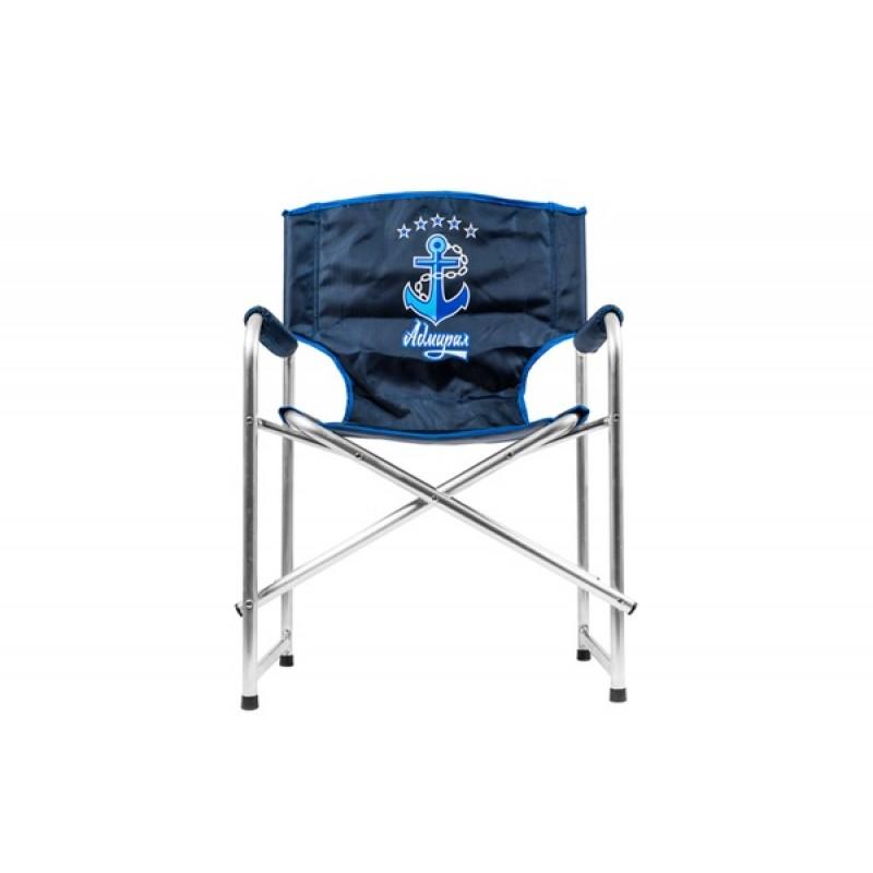 Кресло складное SUPERMAX AKSM-01 (алюминий, красный/синий) (фото 2)