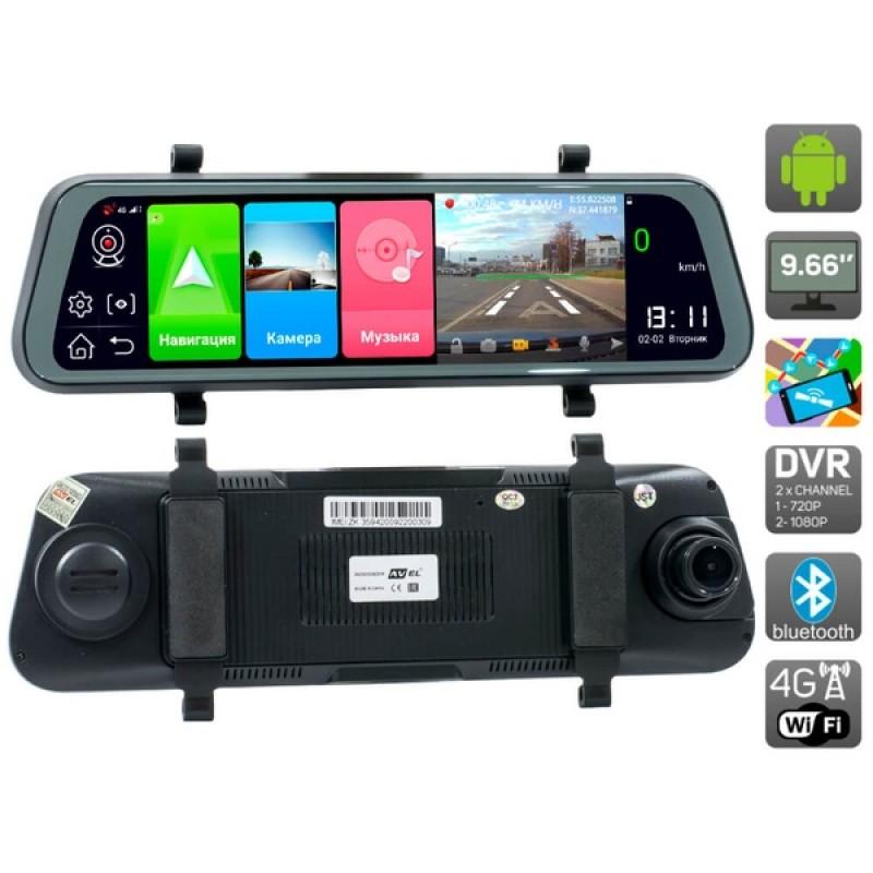 Видеорегистратор AVEL AVS0909DVR на Android с камерой заднего вида (фото 2)