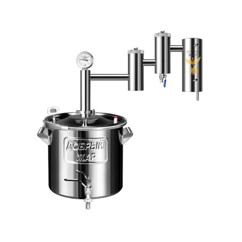 Самогонный аппарат (дистиллятор) Добрый жар ЭКСТРА ЛЮКС ПРО 40 литров