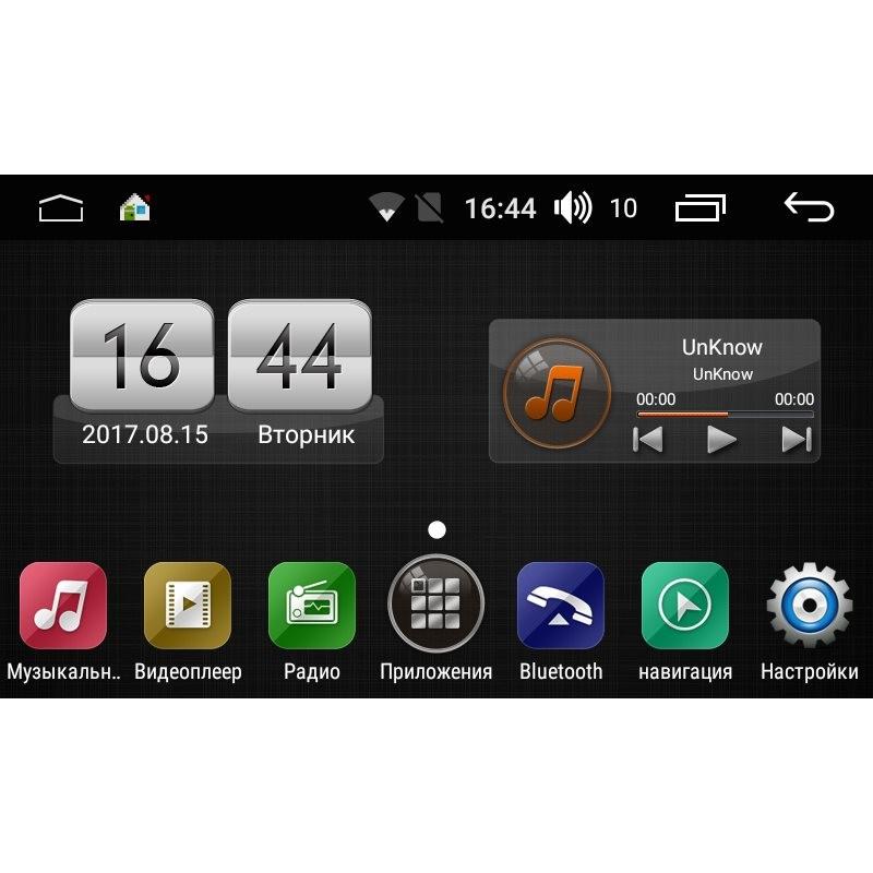Штатная магнитола FarCar s170 для Toyota PRADO 150 на Android (L531) (+ Камера заднего вида в подарок!) (фото 2)