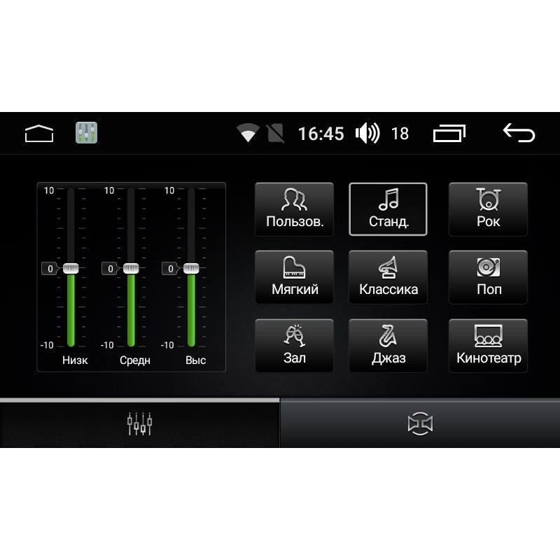Штатная магнитола FarCar s170 для Toyota PRADO 150 на Android (L531) (+ Камера заднего вида в подарок!) (фото 5)