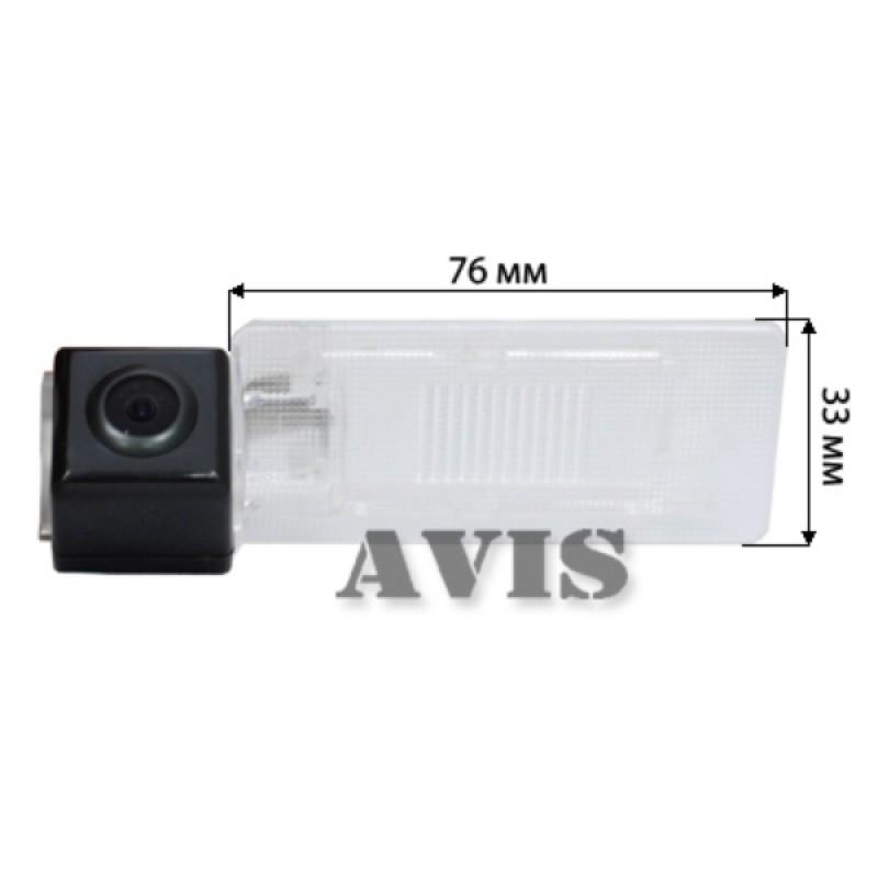 CMOS камера заднего вида для VOLKSWAGEN GOLF V PLUS / GOLF VI PLUS / JETTA VI / PASSAT B7 / PASSAT B7 VARIANT / POLO V SEDAN / SHARAN II / TOURAN (2011-...) / TOUAREG II (#102) (фото 2)