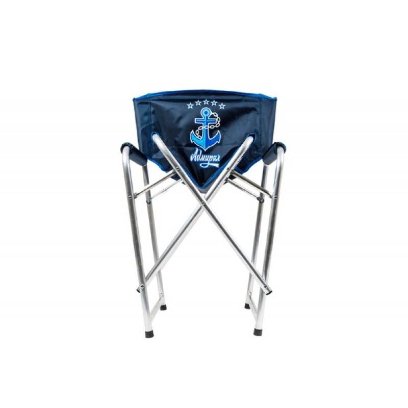 Кресло складное SUPERMAX со столиком AKSM-03 (алюминий/пластик, красный/синий) (фото 3)