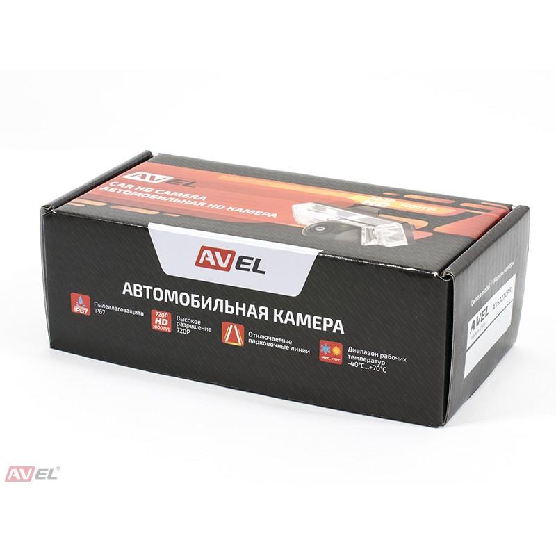 Штатная камера заднего вида Avel AVS327CPR (#023) для HYUNDAI ACCENT / ELANTRA (2007-…) / IX 55 / SONATA V (2001-2007) / TERRACAN / TUCSON / KIA CARENS / CEE'D / CEE'D SW / MOHAVE / OPIRUS / SORENTO / (фото 3)