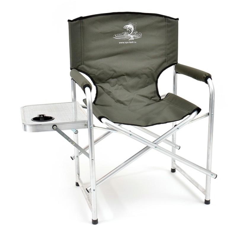 Кресло складное КЕДР со столиком с подстаканником AKS-07 (алюминий, хаки)