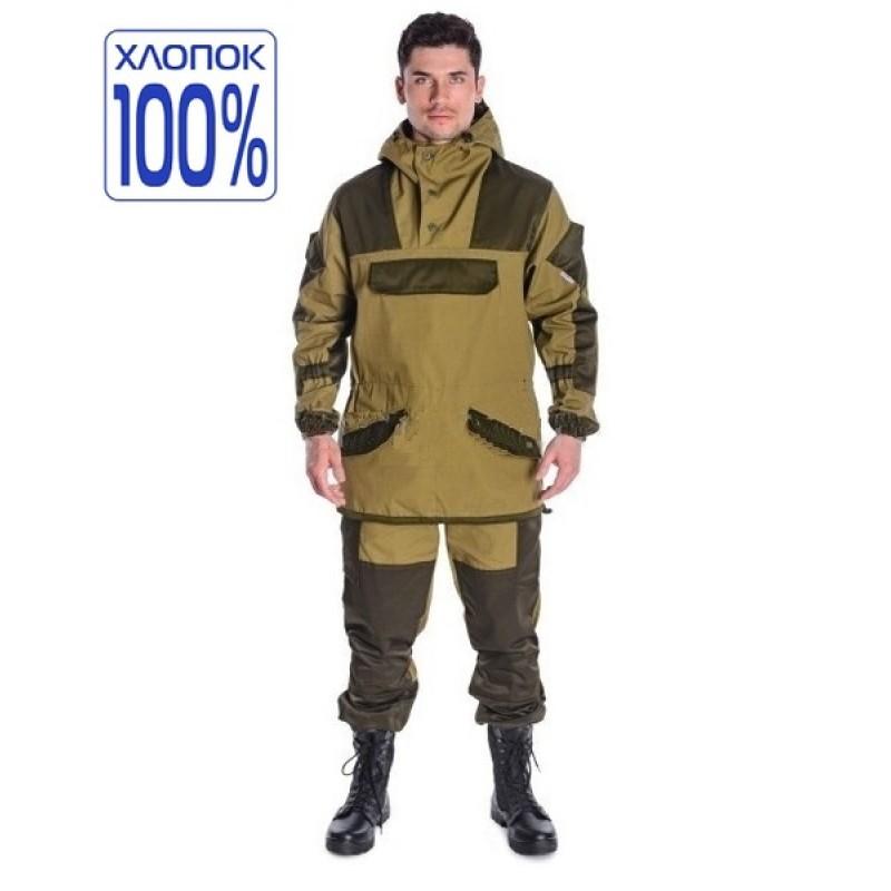Летний костюм ONERUS Горный анорак (Палатка, темный Хаки)