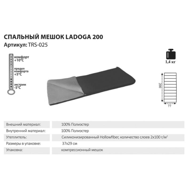 Спальный мешок Tramp Ladoga 200 (зеленый) (фото 3)