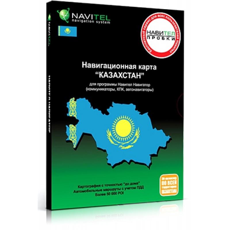 Карты Navionics 52XG Россия, Европейская часть 16Gb (фото 2)
