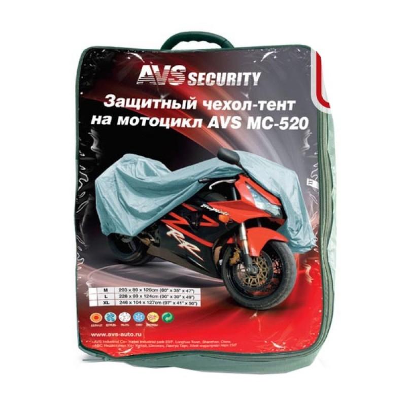 Защитный чехол-тент на мотоцикл AVS МС-520 L 229х99х125см  (водонепроницаемый)