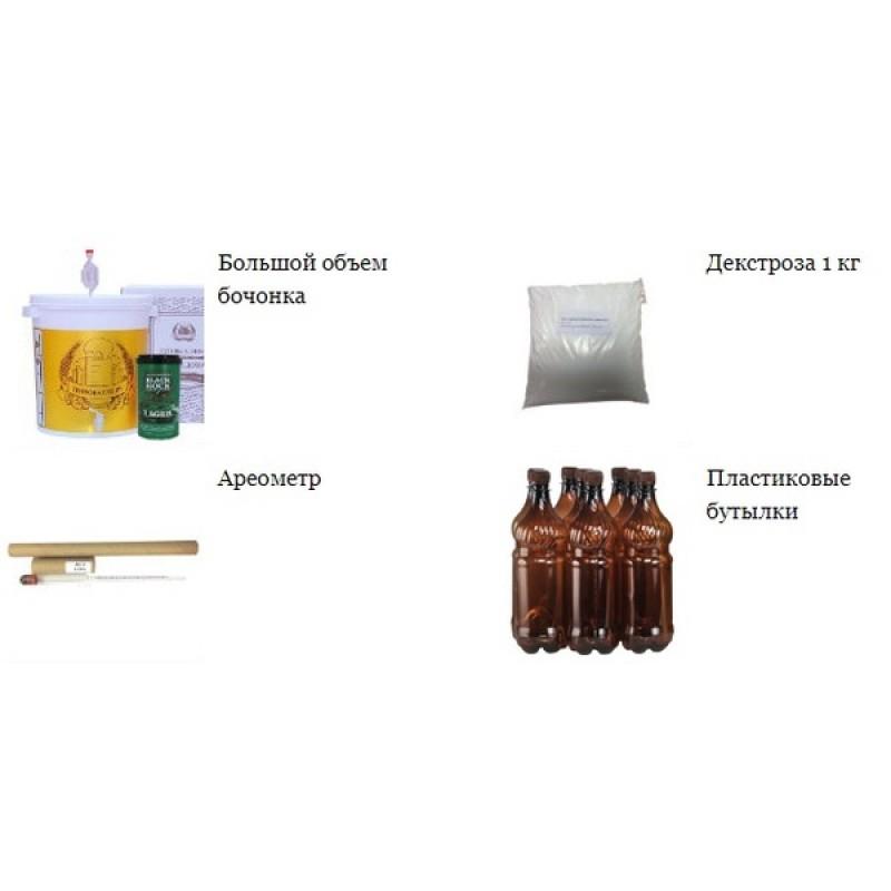 Домашняя мини-пивоварня Пивоварня.ру Базовый (фото 2)