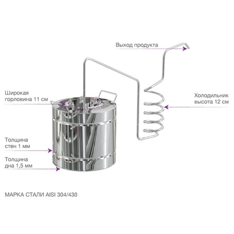 Самогонный аппарат (дистиллятор) ФЕНИКС Дачный – Эконом 12 литров (фото 3)
